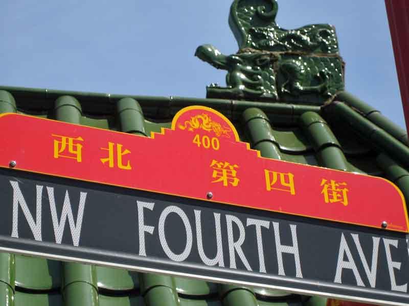 Streetsign in Chinatown, Portland.